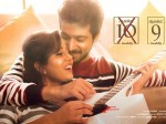Pyaar Prema Kaadhal Release On August