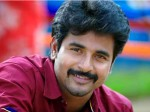 Actor Sivakarthikeyan Says I Love You His Wife