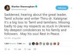 Director Shankar Condolence