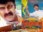 Vikram Sivakarthikeyan Movies Release Same Day