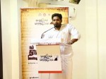 Actor Aari S Turning Point His Life
