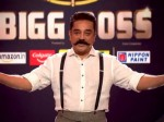 Bigg Boss 2 Tamil Ends This Month