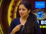 Janani Exposes Rithvika