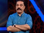 Bigg Boss 2 Tamil Kamal Nominates Aishwarya