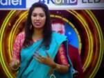 Nithya Slams Aishwarya