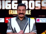 I Will Be There Bigg Boss 3 Also Kamal