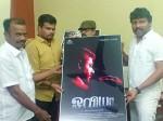 Producer Jsk Sathish Releases Oviya Poster