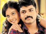 Raja Ranguski Movie Review