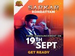 Sarkar First Anouncement On 19th September