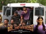 Vada Chennai Audio Release