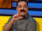 Have You Noticed These Things Kamal S Speech