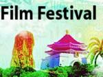 th Chennai International Film Festival