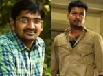 Karunakaran File Complaint Against Actor Vijay S Fans