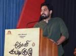 Actor Aari S Request Tamil Cinema Industry