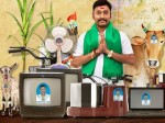 Rj Balaji S Lkg Joins Pongal Race