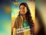 Maari 2 Sai Pallavi S Fl Poster Released