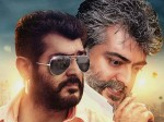Thala Fans Are Disappointed