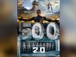 Collects Rs 500 Crore