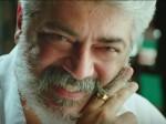 Finally Viswasam Trailer Is Here