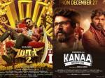 Kanaa Release On December 21st