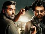 Petta Marana Mass Song Released Tamil Rockers