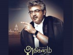 Thala 59 Ajith Fans Create New Poster