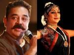 Kamal Wishes Narthagi Nataraj