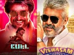 Four Day Opening Weekend Viswasam Beats Petta Tn