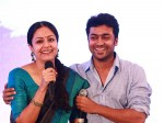 News About Surya Son Is False