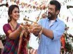 Viswasam Sets New Record Box Office
