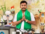Lkg Box Office Collection Details Here