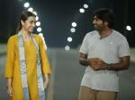 Telugu Remake 96 Trouble