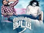 We Are Ready Dhillukku Dhuddu 3 Says Director Rambhala