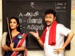 Lkg Review Is Rj Balaji S Political Satire Worked Out