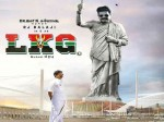 Rj Balaji Makes Fun Statue Unity