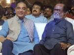 Ilayaraja 75 Actor Kamal Opens About Ilayaraja