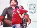 Vijay Sethupathi Hugs Trisha