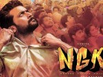 Ngk Hit The Screens On May 31st