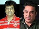 Fight Between Actor Vivek Kamal Fans