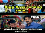 Memes Creators Are Eagerly Waiting For Bigg Boss