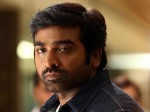 Vijay Sethupathy S Chennai Pazhani Mars First Look Revealed