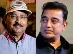 Bhagyaraj And Team Meets Kamal Haasan