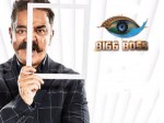 Viewers Request Bigg Boss To Change Timing