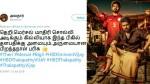 Vijay Fans Trending Bigil In Social Media