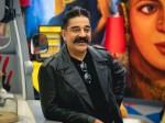 Actor Kamal Hassan Wishing Poet Kannadhasan For His Birthday