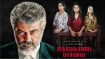 Guess Who Suggested The Title Nerkonda Paarvai