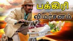 Pakkiri Review A Dhanush Movie With Hollywood Touch