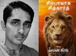 Actor Siddharth Gives Voice For The Lion King