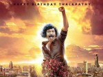 Vadivelu Version Of Thalapathy Poster Is Out