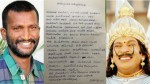 Director Suseenthiran Condemns Actor Vadivelu